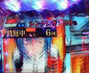 b0020017_148060.jpg