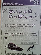 f0140927_9481337.jpg