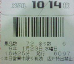 f0065228_2036313.jpg