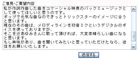 f0024635_216889.jpg