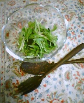 水菜のサラダ_c0157242_12143745.jpg