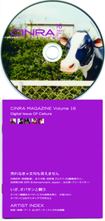 CINRA MAGAZINEで取材を受けました_d0137847_1233764.jpg