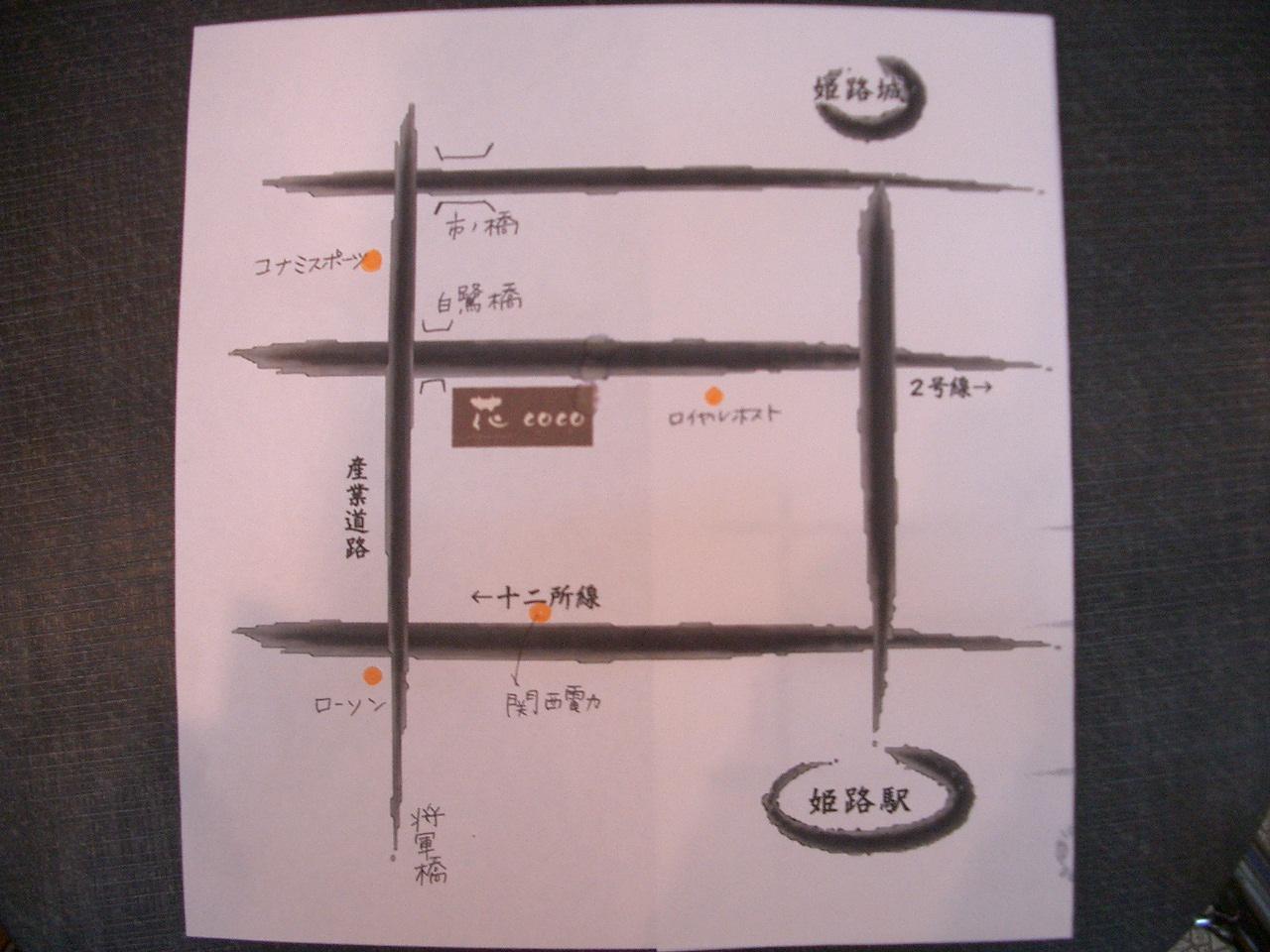 姫路城のお膝元_c0130553_17362620.jpg