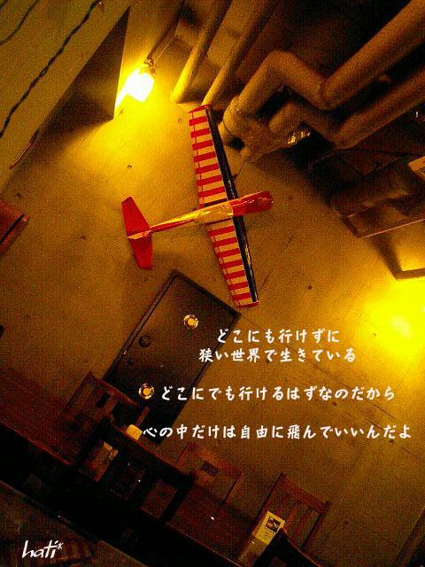 c0144353_123749.jpg