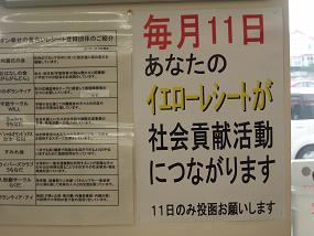 f0062159_18425.jpg