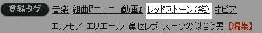 f0115259_1437793.jpg