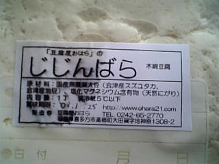 f0145059_12363172.jpg