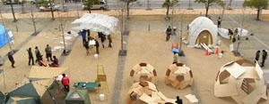 HAT神戸+地震EXPO2008_d0140461_0525351.jpg