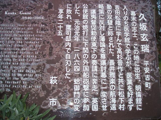 f0113862_1730133.jpg