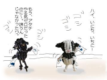 b0104065_16245114.jpg
