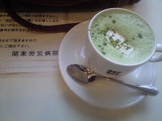 関東労災病院_c0151965_2154168.jpg