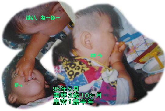f0082367_16495720.jpg