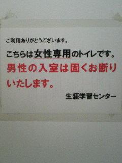 c0076069_1440284.jpg