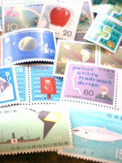 昔の切手_d0095471_2142491.jpg