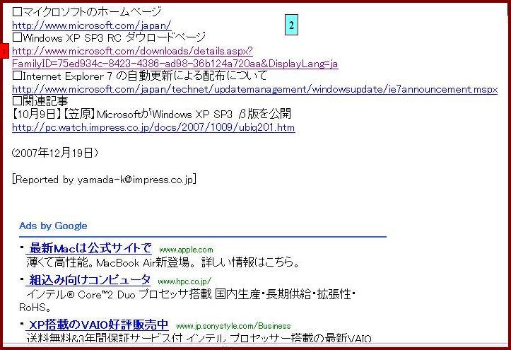 b0019475_16494030.jpg