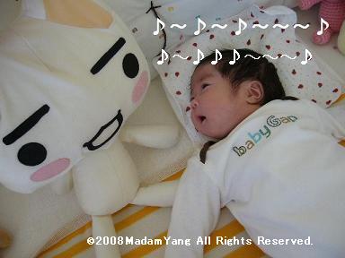 f0101100_17535097.jpg
