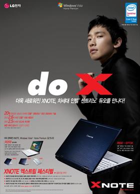 X-NOTE_c0047605_0565412.jpg