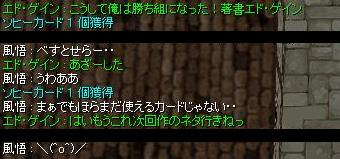 c0100406_2311416.jpg