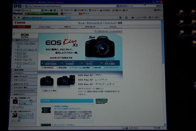 f0089207_2103367.jpg