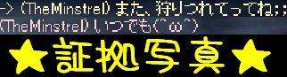 f0072010_1555869.jpg