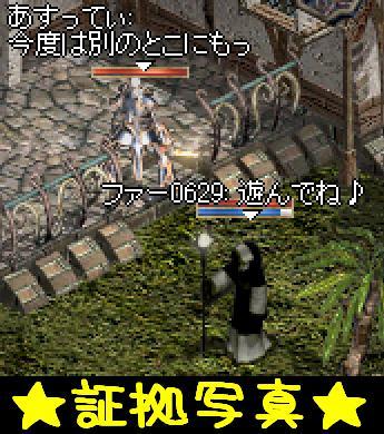 f0072010_1595761.jpg