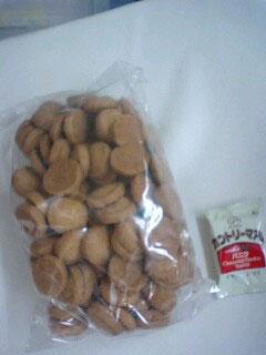 豆乳クッキー_d0101514_11135632.jpg