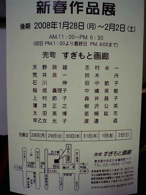 e0115223_1948260.jpg