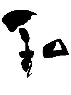 b0075826_165141.jpg