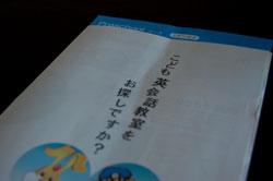 b0056630_157474.jpg