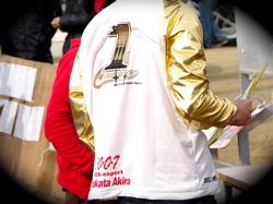 08JOSF緑山オープニングレースVOL15 2007年度JOSFチャンピオン表彰 _b0065730_2235499.jpg