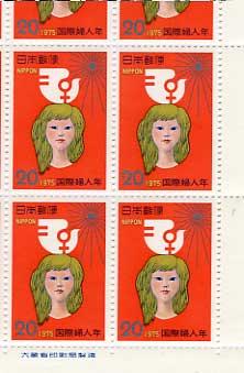 切手_c0136932_1255744.jpg