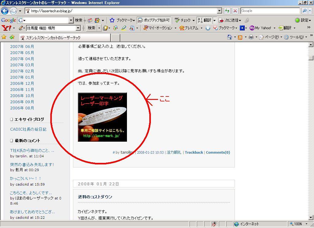 新しいwebサイトができました。_d0085634_1091198.jpg