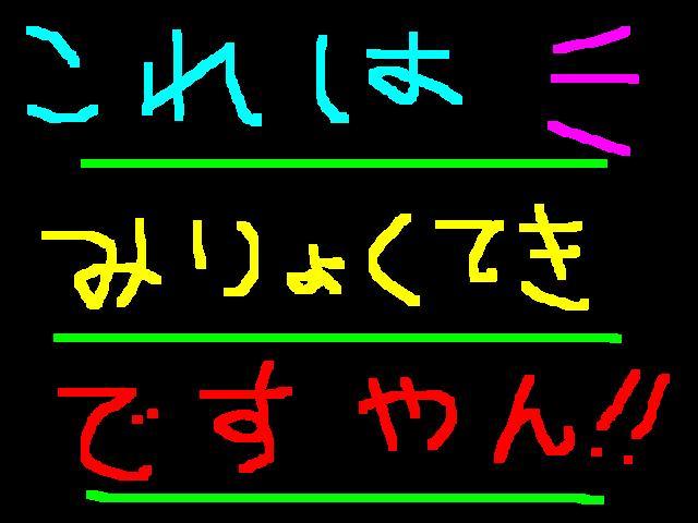 f0056935_19453497.jpg