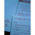 d0020136_1612696.jpg