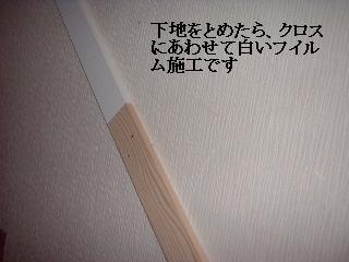 f0031037_15171899.jpg