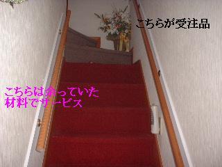 f0031037_1517292.jpg