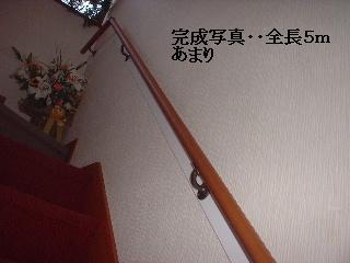 f0031037_15174067.jpg