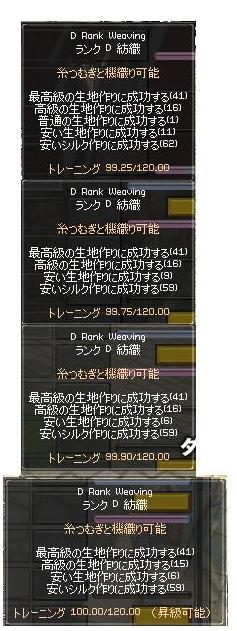 f0124841_4133652.jpg