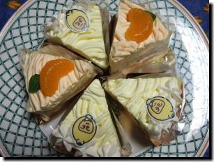 めちゃイケのケーキ1
