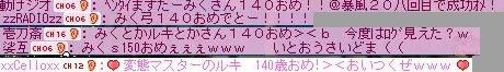 e0112246_23531417.jpg