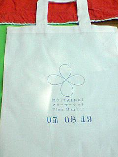MOTTAINAIフリーマーケットのお楽しみ♪_e0105047_10514991.jpg