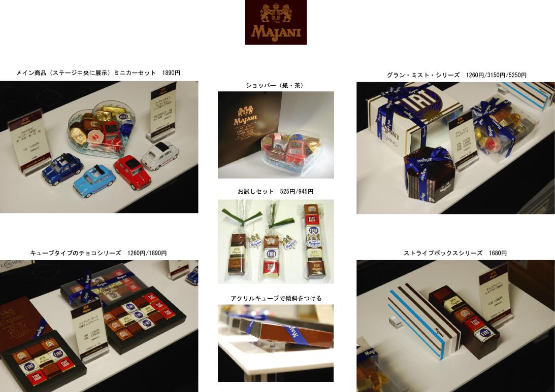 (業務連絡)バレンタイン陳列最終段階!_c0003150_022098.jpg