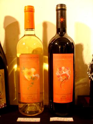 シャンパン・ワインボトルのラベル展  in Tomorrow_e0044855_029174.jpg