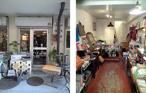 吉祥寺のおすすめの店 その3_e0065156_1956382.jpg