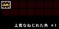 d0097169_20404589.jpg