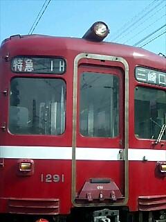 京急110周年_e0013178_1514569.jpg