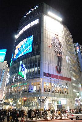 渋谷の夜に_c0135079_603298.jpg