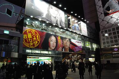 渋谷の夜に_c0135079_604017.jpg