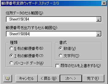f0070279_0353636.jpg