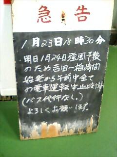 f0083083_19113131.jpg